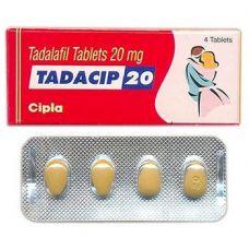 Тадасип 20 мг (Тадалафил)